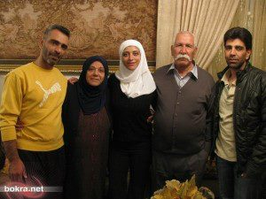 Issawi Family