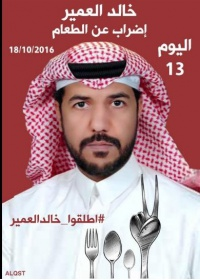 Saudi Arabia: Authorities Refuse to Release Khaled Al Omeir After he Served His Full Sentence
