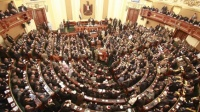 Egypt: New NGO Draft Law Further Undermines Fundamental Human Rights