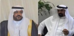 Saudi Arabia: Two Human Rights Defenders Prosecuted Before the Specialised Criminal Court